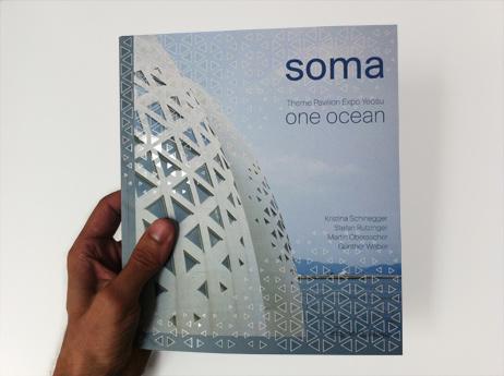 soma book